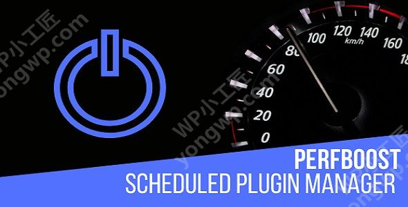 Wordpress指定页面开启插件-PerfBoost Scheduled Plugin Manager wp速度优化插件